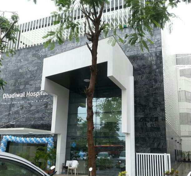 Dhadiwal Hospital - Trimbak - Nashik Image