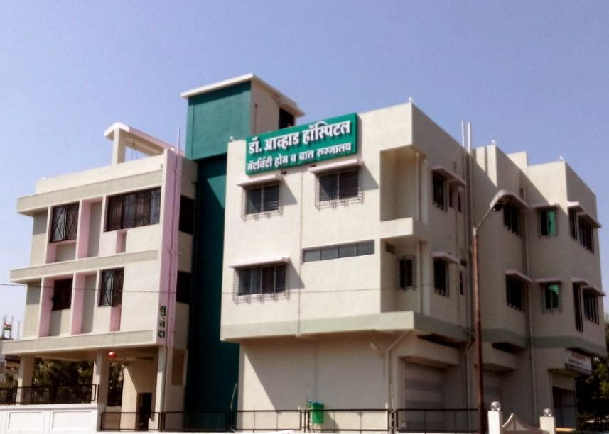 Dr. Avhad Children's Hospital - Tidke Colony - Nashik Image