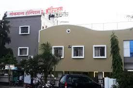 Lokmanya Hospital - Nashik Image
