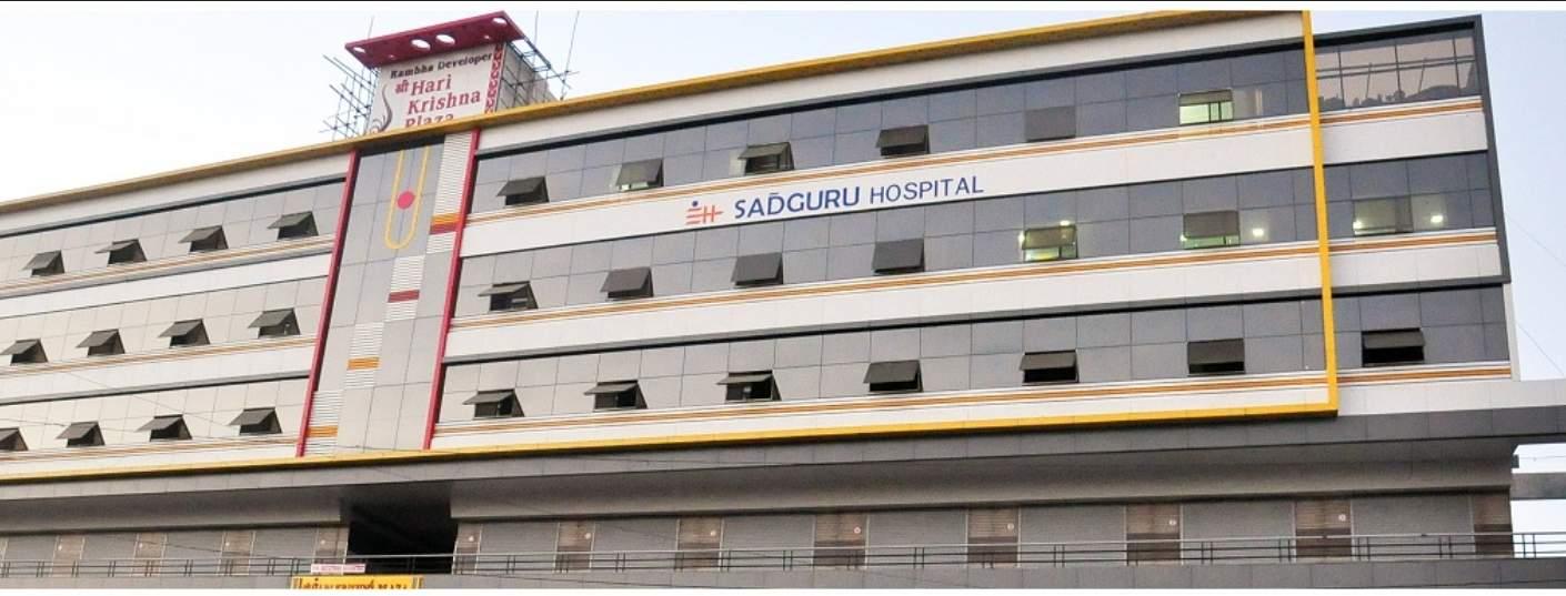 Sadguru Hospital - Panchvati - Nashik Image