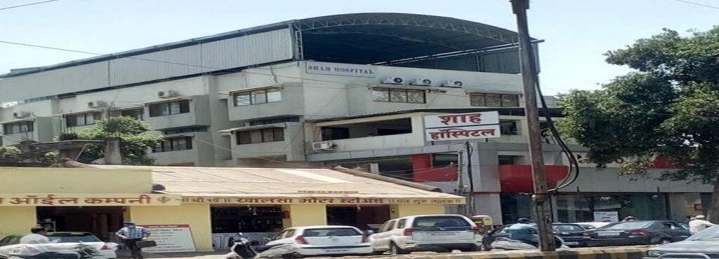 Shah Hospital - Nashik Image