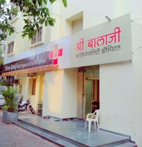 Shree Balaji Hospital - H P T College - Nashik Image