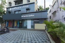 Sukhayu Hospital - Nashik Image