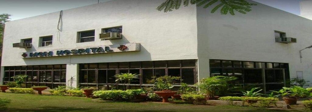MGM Hospital & Research Centre - CBD Belapur - Navi Mumbai Image