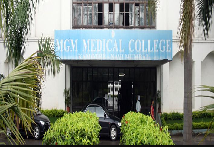 MGM Medical College Hospital - Kamothe - Navi Mumbai Image