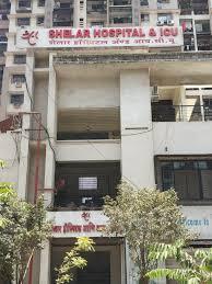 Shelar Hospital - Panvel - Navi Mumbai Image