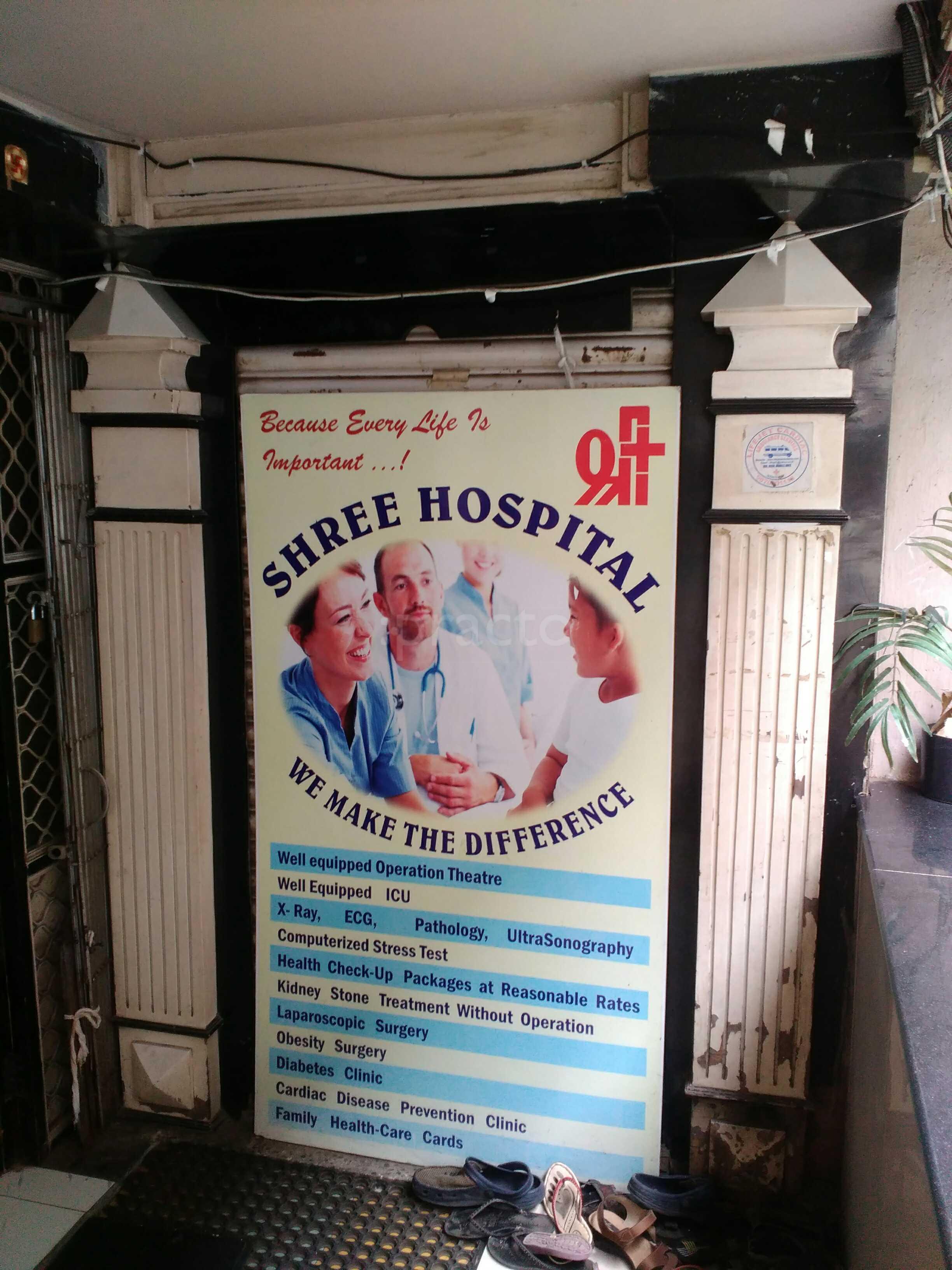 Shree Hospital - Kharghar - Navi Mumbai Image