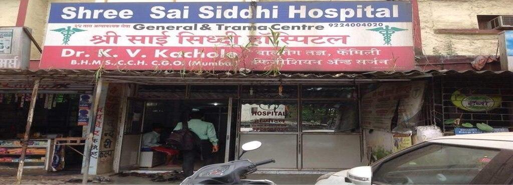 Shree Sai Siddhi Hospital - Turbhe - Navi Mumbai Image