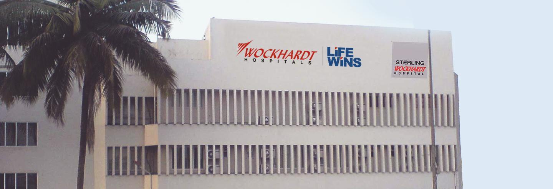 Sterling Wockhardt Hospital - Vashi - Navi Mumbai Image