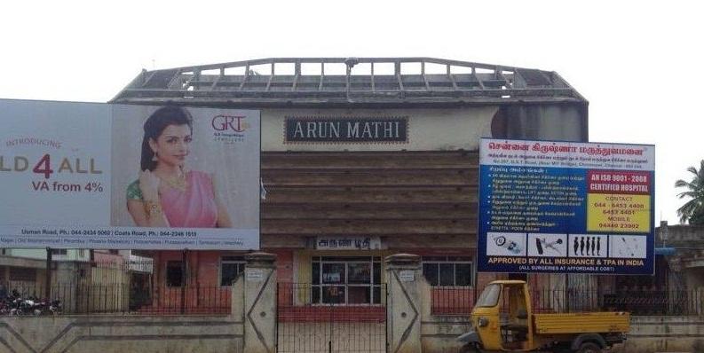 Arunmathi Cinema Hall - Pallavaram - Chennai Image
