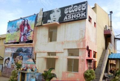 Ashoka Theatre - Chikkabanavara - Bangalore Image