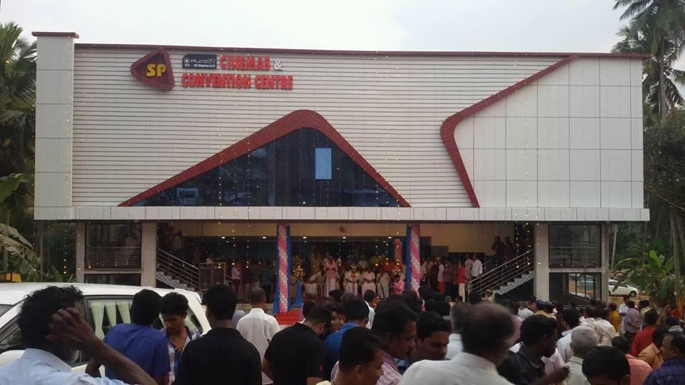 SP Cinemas - Peyad - Trivandrum Image