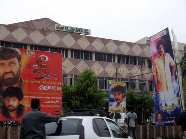 Udhayam Theatre - Ashok Nagar - Chennai Image