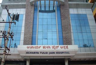 Acharya Tulasi Jain Hospital - Yeshwanthpur - Bangalore Image
