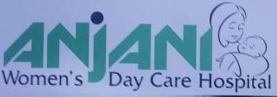 Anjani Womens Day Care Hospital - HRBR Layout - Bangalore Image