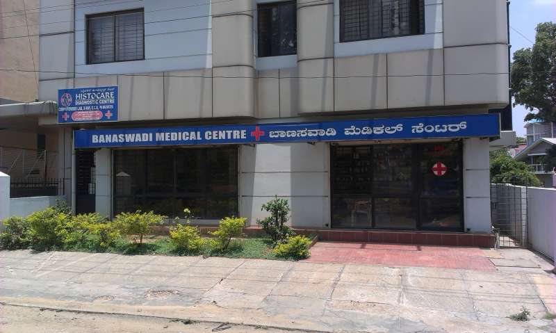 Banaswadi Medical Centre - Banaswadi - Bangalore Image