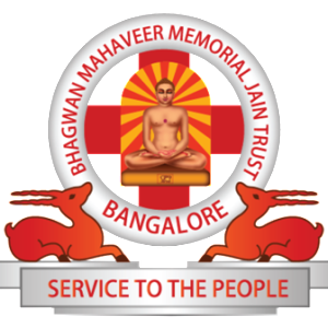 Bhagwan Mahaveer Jain Hospital - Banashankari 3rd Stage - Bangalore Image
