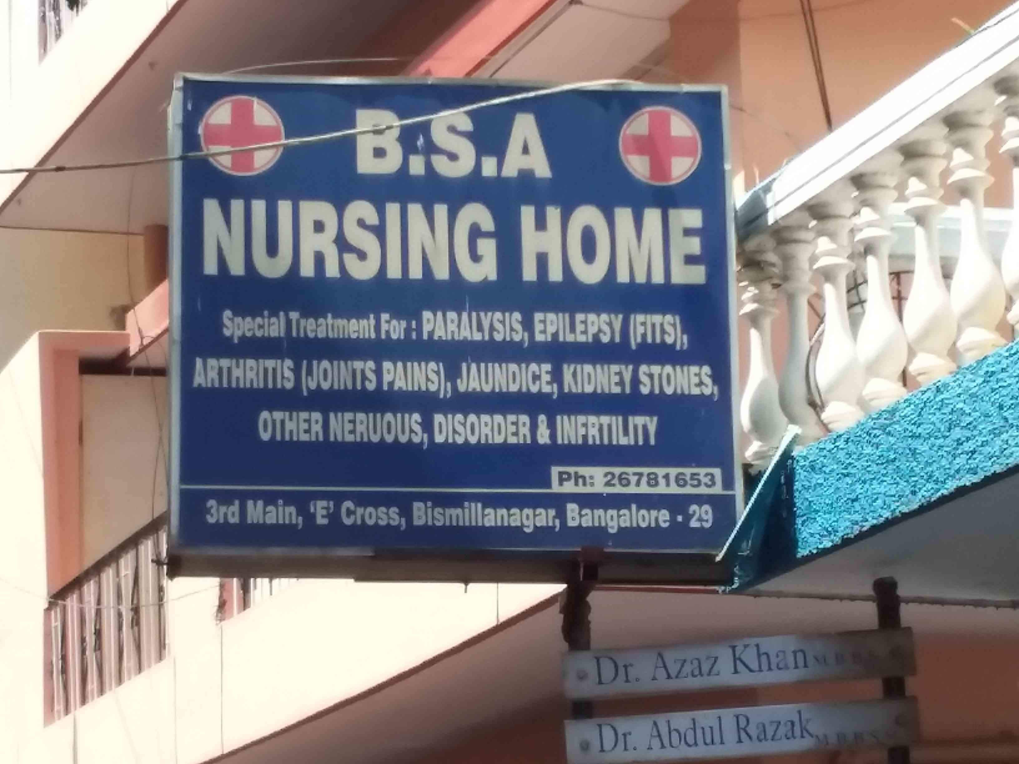 BSA Nursing Home - Bannerghatta Road - Bangalore Image