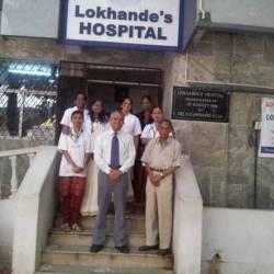 Lokhande's Hospital - Kalyan Nagar - Bangalore Image