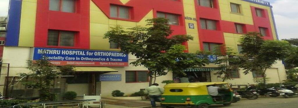 Matru hospital - Kengeri - Bangalore Image