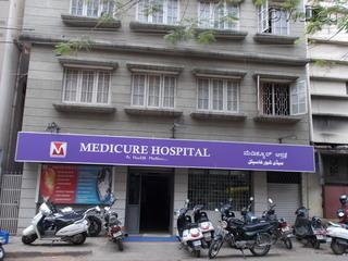 Medicure Hospitals - Jayanagar - Bangalore Image