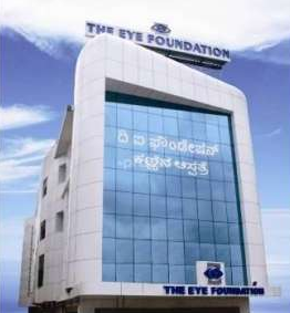 The Eye Foundation Eye hospital - Bellandur - Bangalore Image
