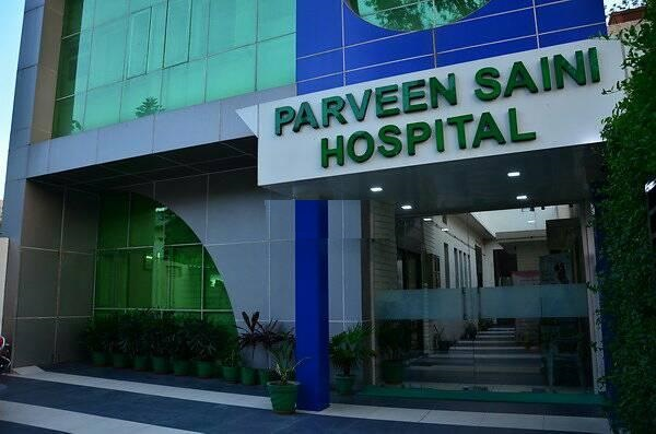 Praveen Saini Hospital - Lawrence Road - Amritsar Image