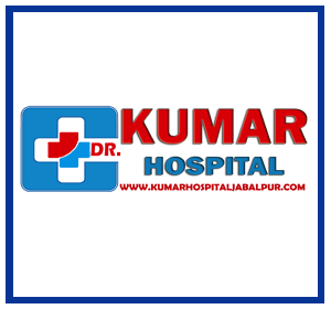 Kumar Hospital - Greater Noida - Noida Image