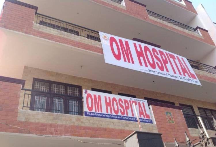 Om Hospital - Sector 66 - Noida Image