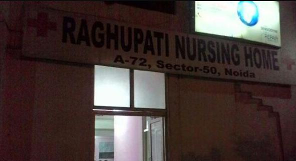 Raghupati Nursing Home - Sector 50 - Noida Image