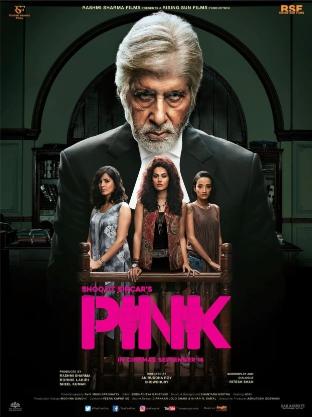 Pink (2016) Image