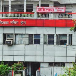 Abhilasha Nursing Home - Civil Line - Agra Image