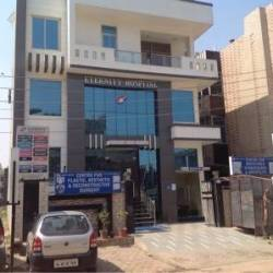 Eternity Hospital - Indirapuram - Ghaziabad Image