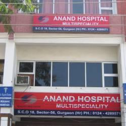 Anand Hospital - Sector 56 - Gurgaon Image