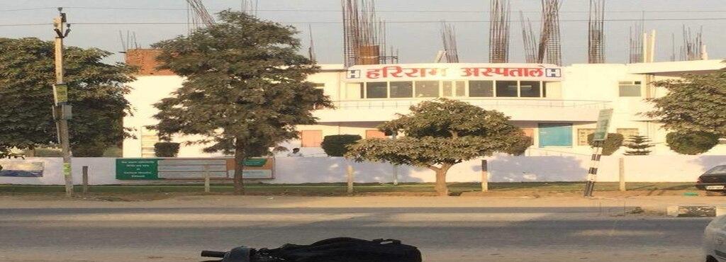 Hariram Hospital - Bhiwadi - Gurgaon Image
