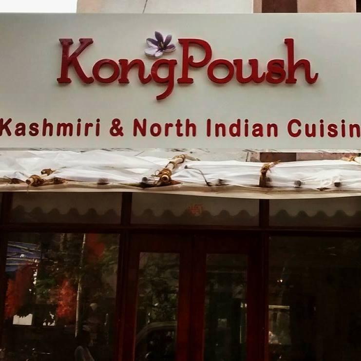 KongPoush - Oshiwara - Mumbai Image