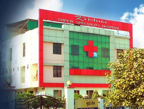 Krishna Super Speciality Hospital - Harris Ganj - Kanpur Image