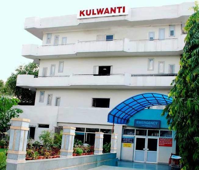 Kulwanti Hospitals - Kakadeo - Kanpur Image