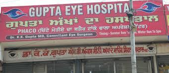 Gupta Eye Hospital - Kharar - Mohali Image