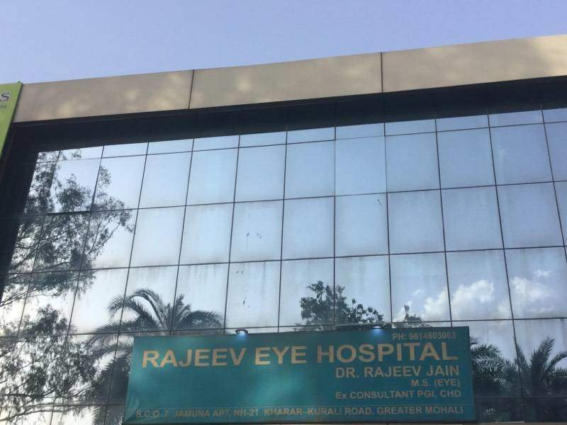 Rajeev Eye Hospital - Kharar - Mohali Image
