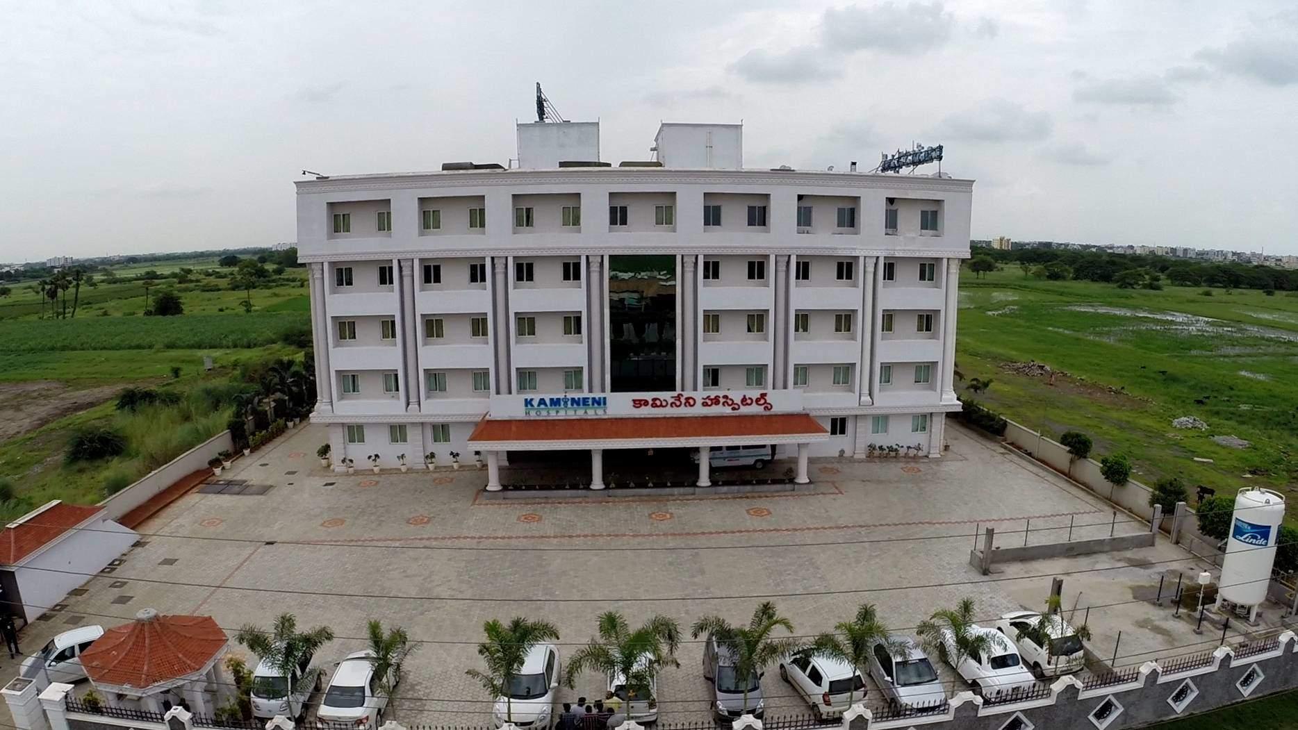 Kamineni Hospital - Poranki - Vijayawada Image