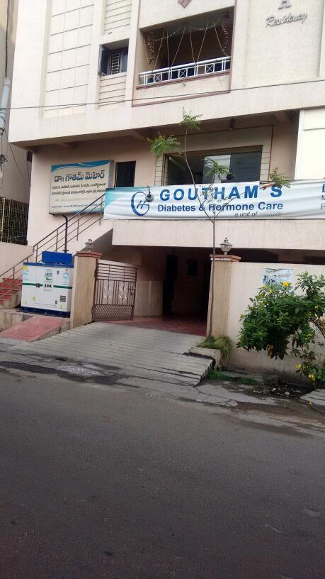 Gouthams Diabetes & Harmone Care - Suryaraopet - Vijayawada Image