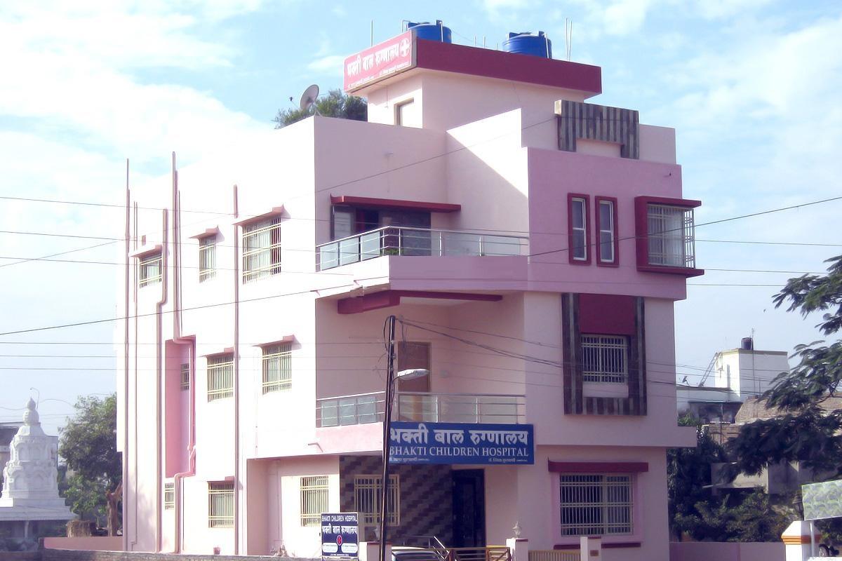 Bhakti Childrean's Hospital - Garkheda - Aurangabad Image