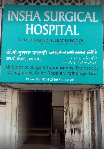 Insha Surgical Hospital - Aurangabad Image