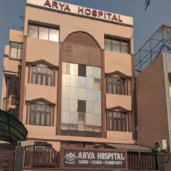 Arya Hospital - Janak Puri - Delhi Image