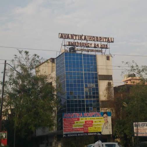Avantika Hospital - Rohini - Delhi Image