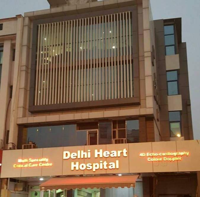 Delhi Heart Hospital - Vikas Marg Extension - Delhi Image