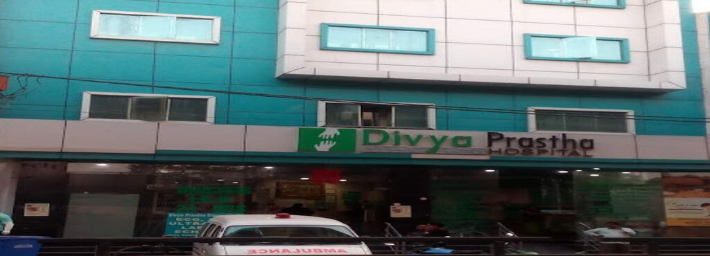 Divya Prastha Hospital & Diagnostic Centre - Palam Colony - Delhi Image
