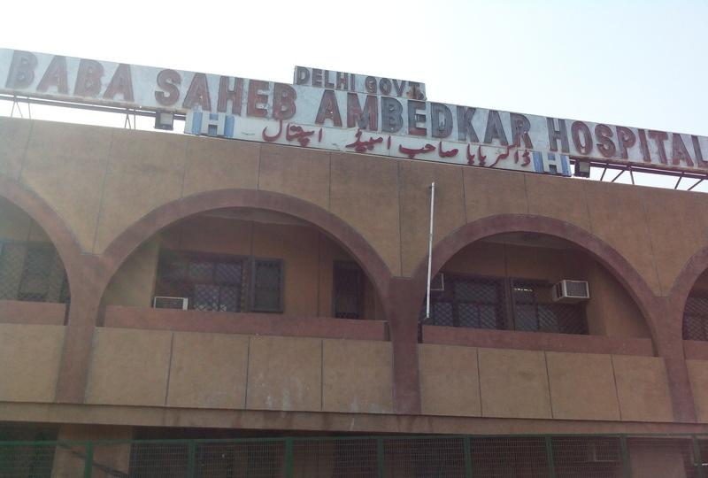 Dr Baba Saheb Ambedkar Hospital - Rohini - Delhi Image
