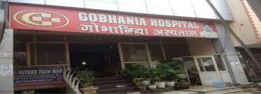 Gobhaniya Hospital - Najafgarh - Delhi Image
